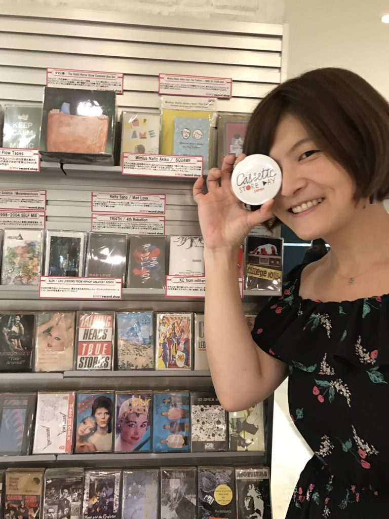 Mimlus Naito Akiko Cassette Store Day2017